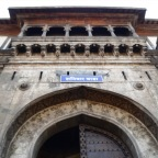 Shaniwar Wada, Pune – Fun, Frolic & History Together